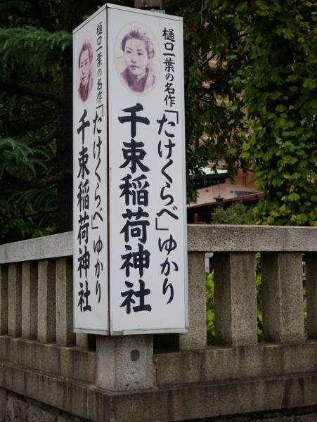 f:id:gzutetsu:20171108103352j:image
