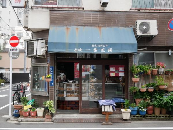 f:id:gzutetsu:20171108111902j:image