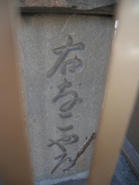 f:id:gzutetsu:20180104121356j:image