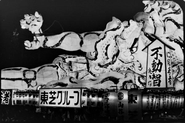 f:id:gzutetsu:20180212111031j:image