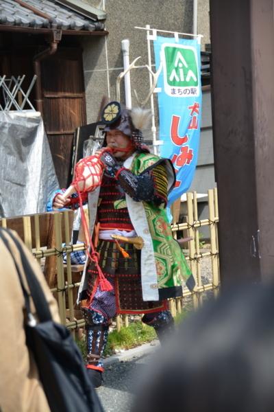 f:id:gzutetsu:20180401124659j:image