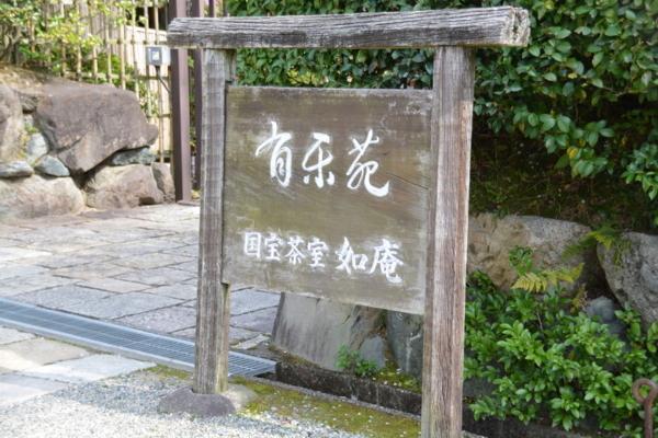 f:id:gzutetsu:20180401141314j:image