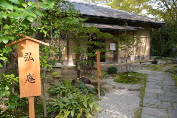 f:id:gzutetsu:20180401144201j:image