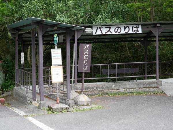 f:id:gzutetsu:20180504095952j:image