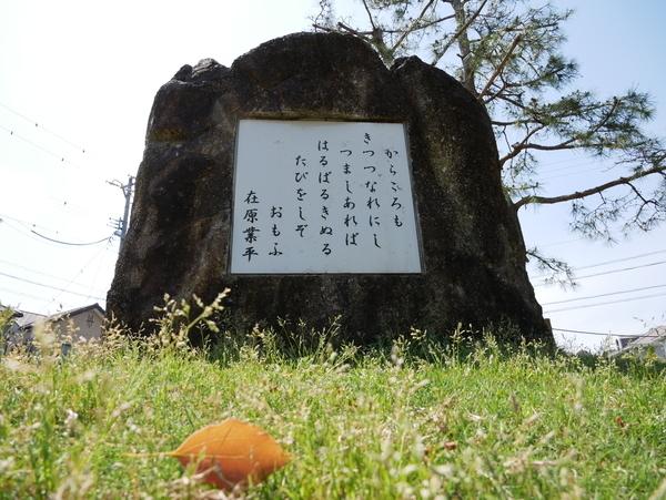 f:id:gzutetsu:20190505134601j:image