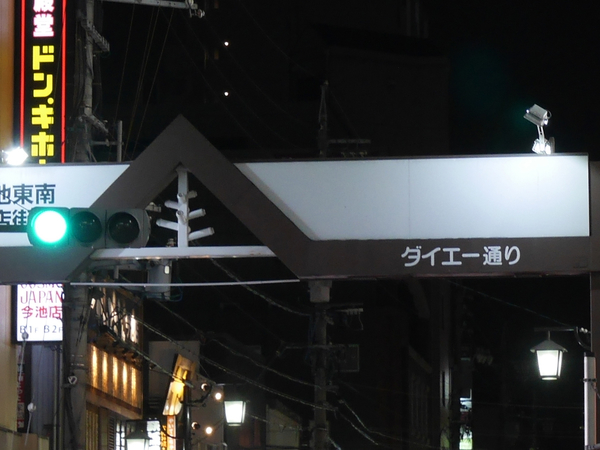 f:id:gzutetsu:20190706200629j:image