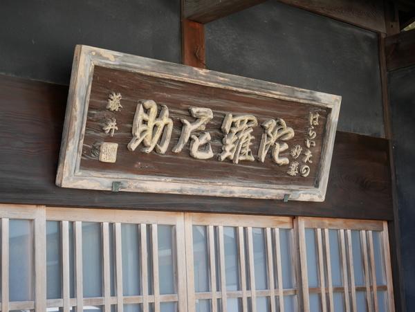 f:id:gzutetsu:20190813141251j:image