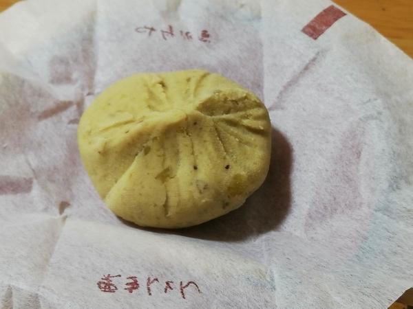 f:id:gzutetsu:20191006200403j:image