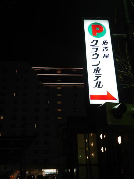 f:id:gzutetsu:20191212203627j:image