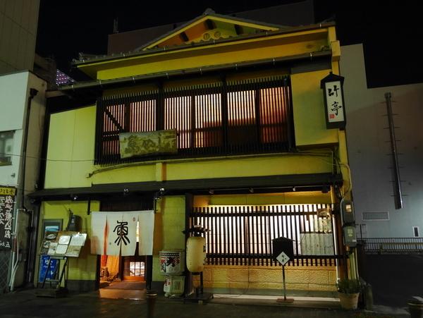 f:id:gzutetsu:20191212204526j:image
