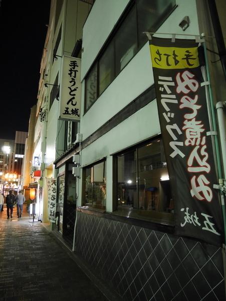f:id:gzutetsu:20191212204556j:image