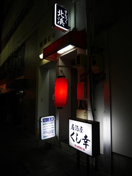 f:id:gzutetsu:20191212204618j:image