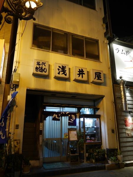f:id:gzutetsu:20191212205225j:image