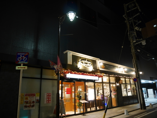 f:id:gzutetsu:20191212205540j:image