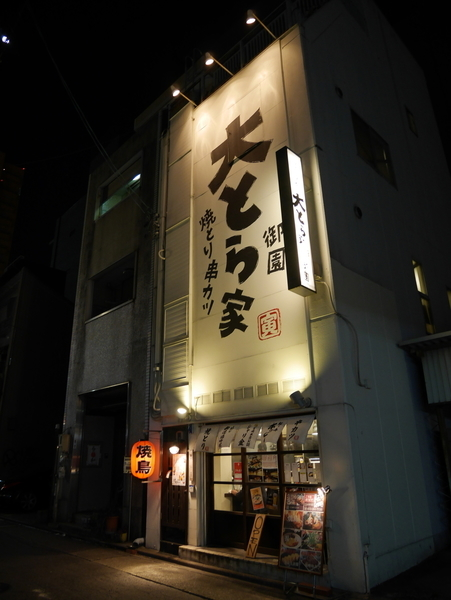 f:id:gzutetsu:20191212205626j:image