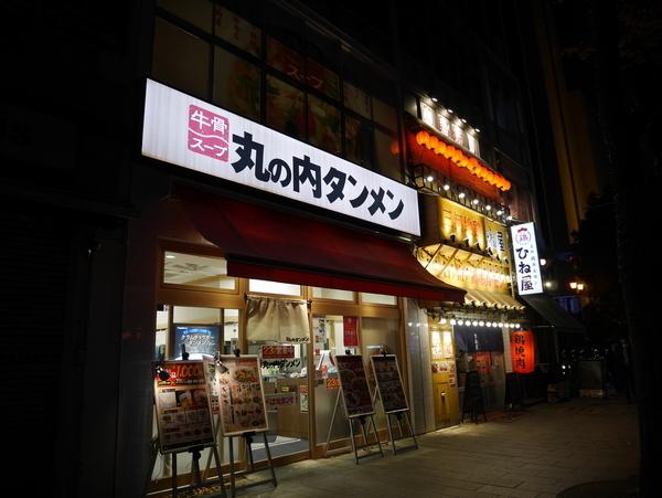 f:id:gzutetsu:20191212210540j:image