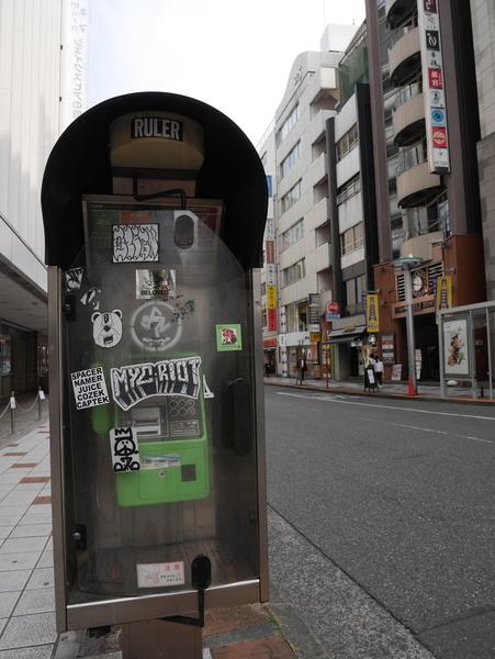 f:id:gzutetsu:20200220120420j:image