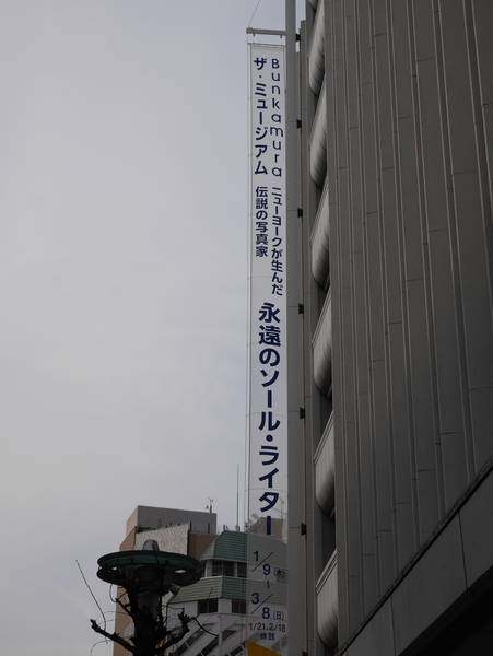 f:id:gzutetsu:20200220120504j:image