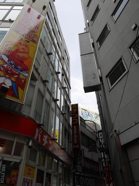 f:id:gzutetsu:20200220121310j:image