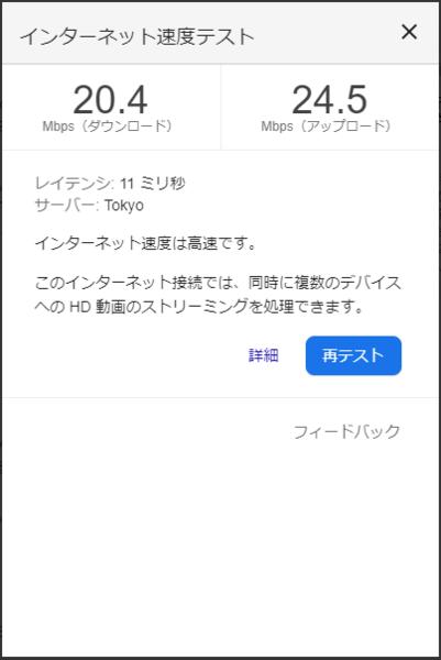 f:id:gzutetsu:20200813191159p:image