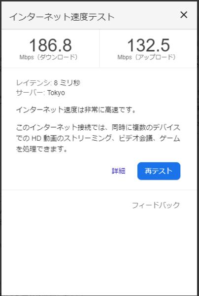 20200813191204