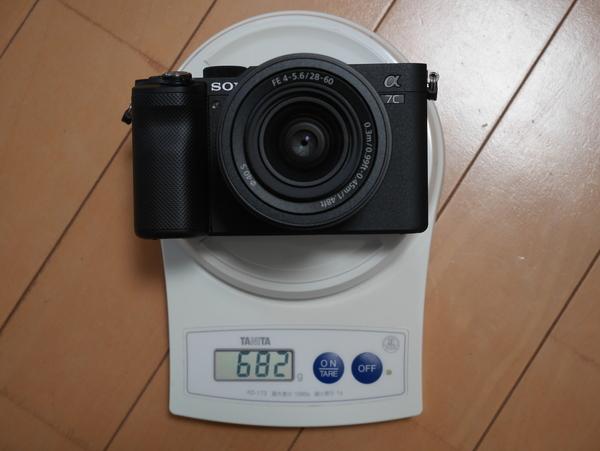 f:id:gzutetsu:20201024154944j:image