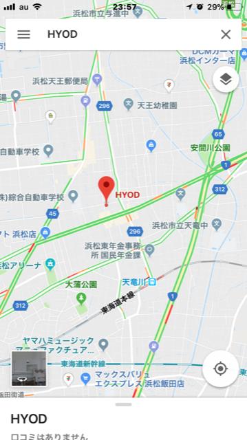 f:id:h-10166:20180401011502p:plain