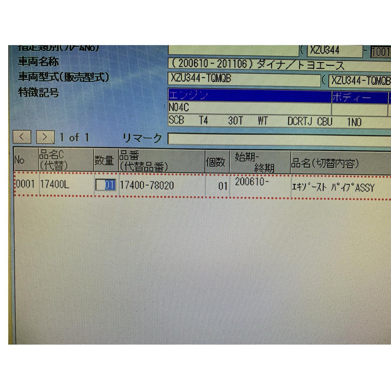 f:id:h-10166:20210413232317p:plain