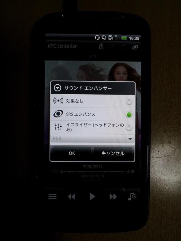 f:id:h-gocchi:20110703163518j:image