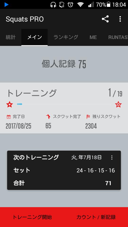 f:id:h-gomao:20170716184810p:plain