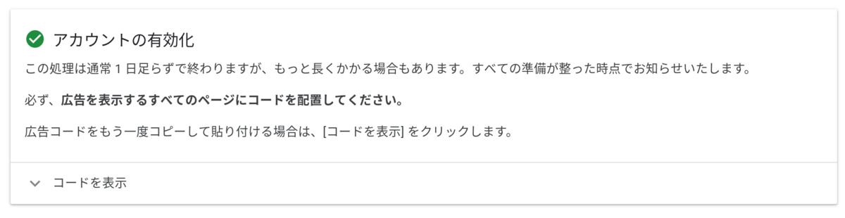 f:id:h-hatakeyama:20190414005314p:plain