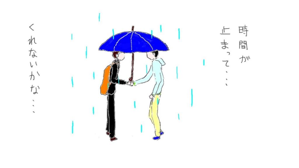 f:id:h-hisashi:20160823015318j:plain