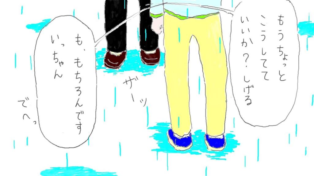 f:id:h-hisashi:20160826020904j:plain