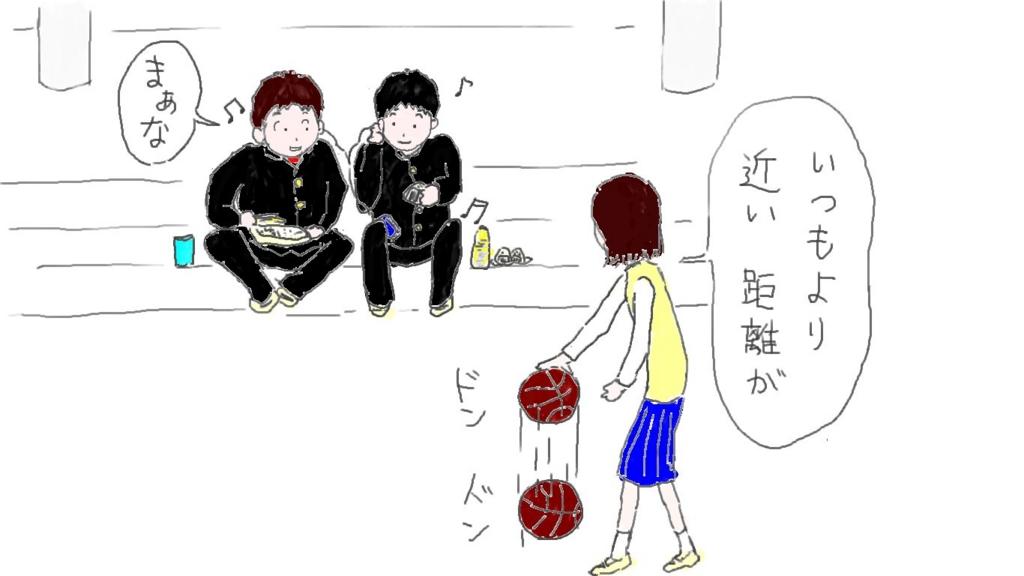 f:id:h-hisashi:20160920021415j:plain