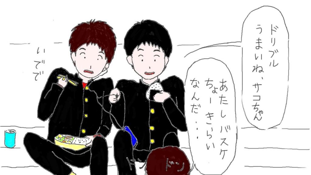 f:id:h-hisashi:20160929173121j:plain