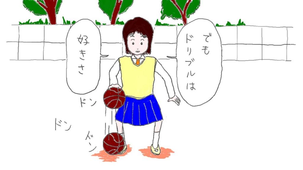 f:id:h-hisashi:20161011031017j:plain