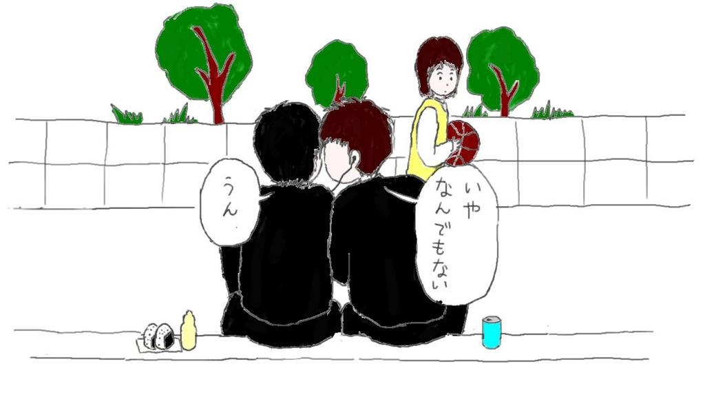 f:id:h-hisashi:20170103171918j:plain