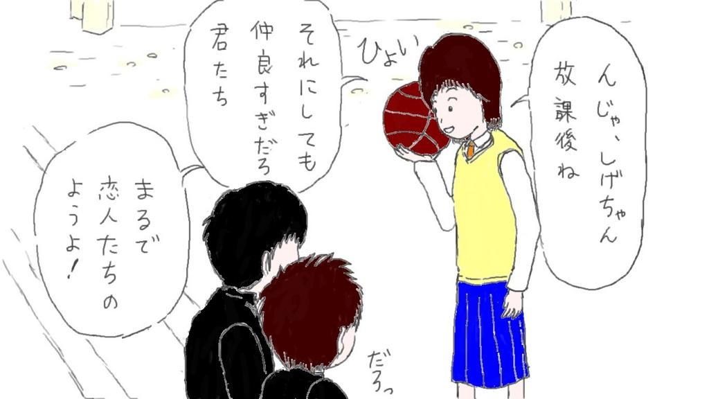 f:id:h-hisashi:20170104233541j:plain