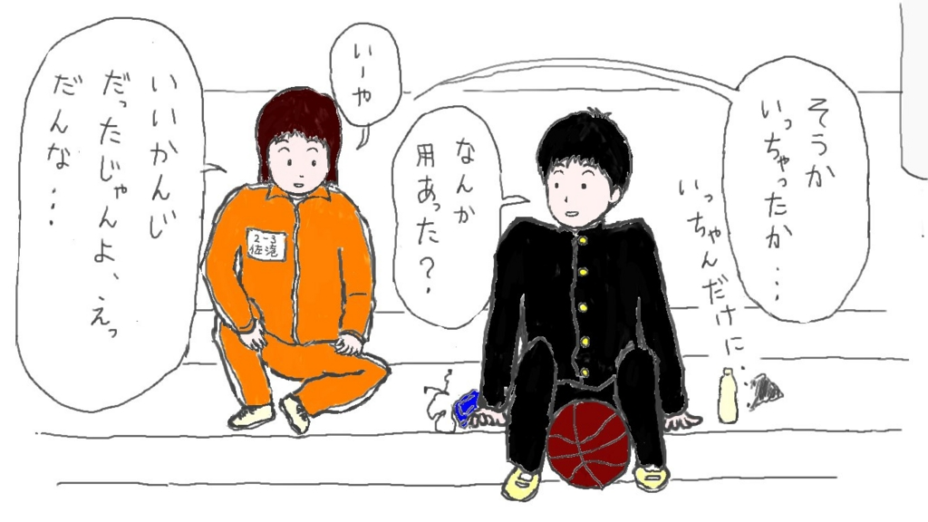 f:id:h-hisashi:20170118011912j:plain