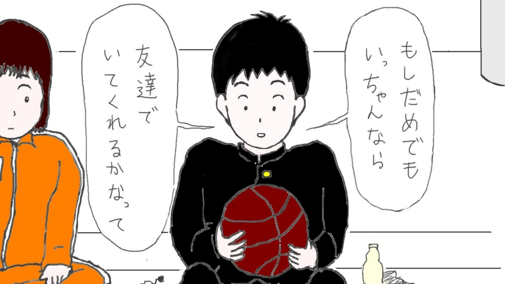 f:id:h-hisashi:20170127084816j:plain