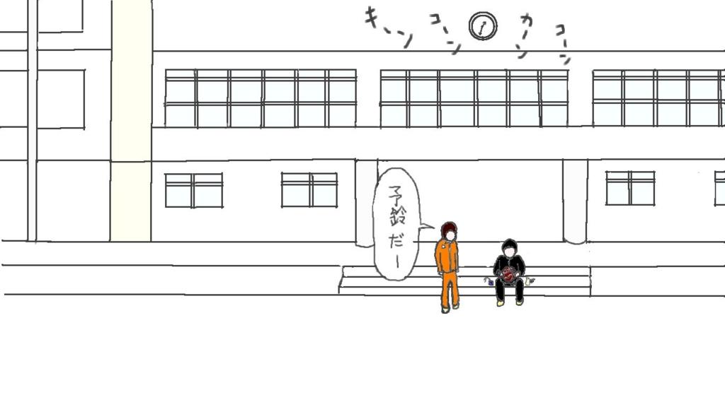 f:id:h-hisashi:20170206132406j:plain
