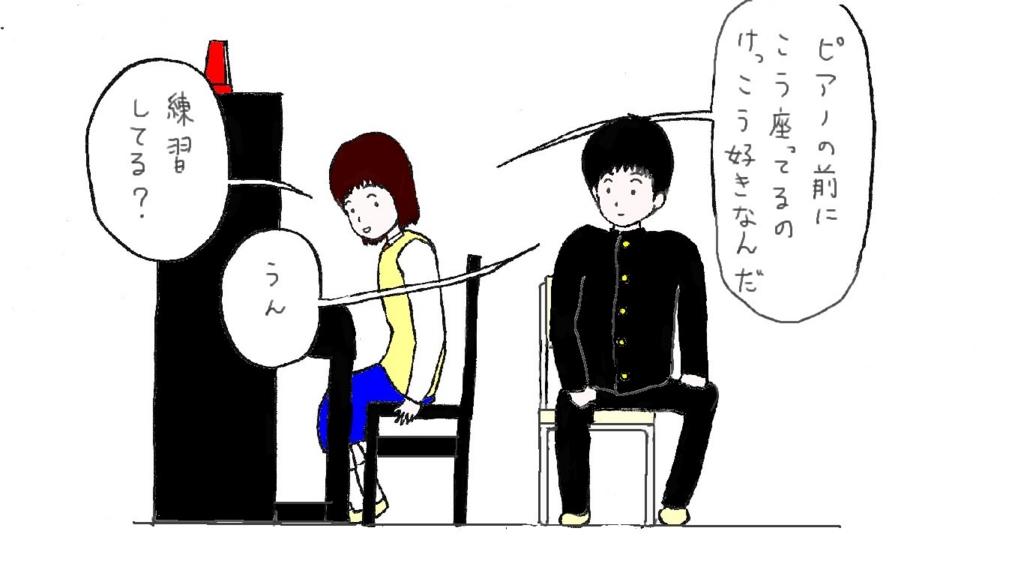 f:id:h-hisashi:20170311141411j:plain