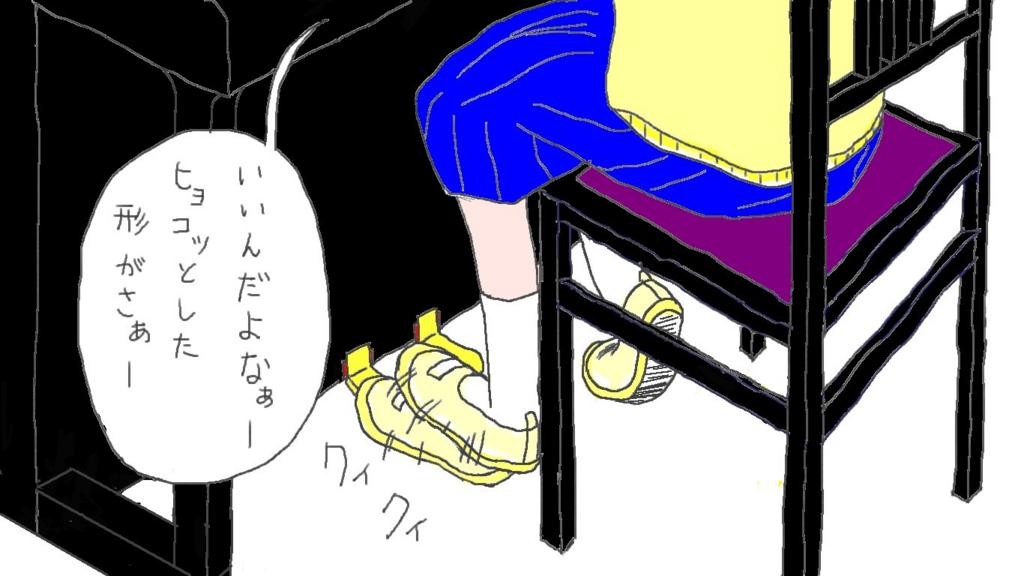 f:id:h-hisashi:20170330214702j:plain