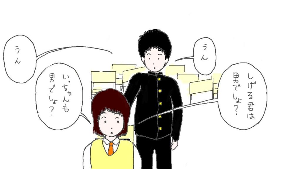 f:id:h-hisashi:20170410015232j:plain