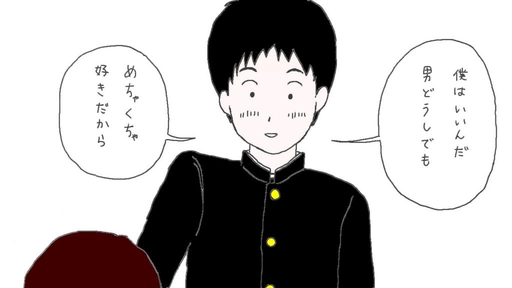 f:id:h-hisashi:20170412100224j:plain