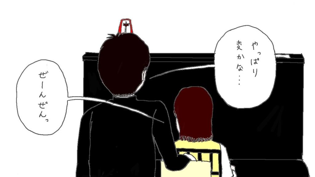f:id:h-hisashi:20170505230349j:plain