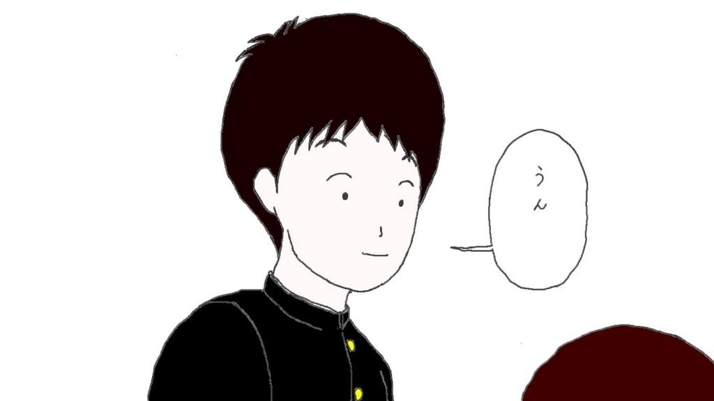 f:id:h-hisashi:20170606194445j:plain