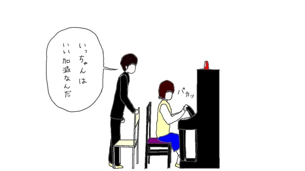 f:id:h-hisashi:20170626211949j:plain