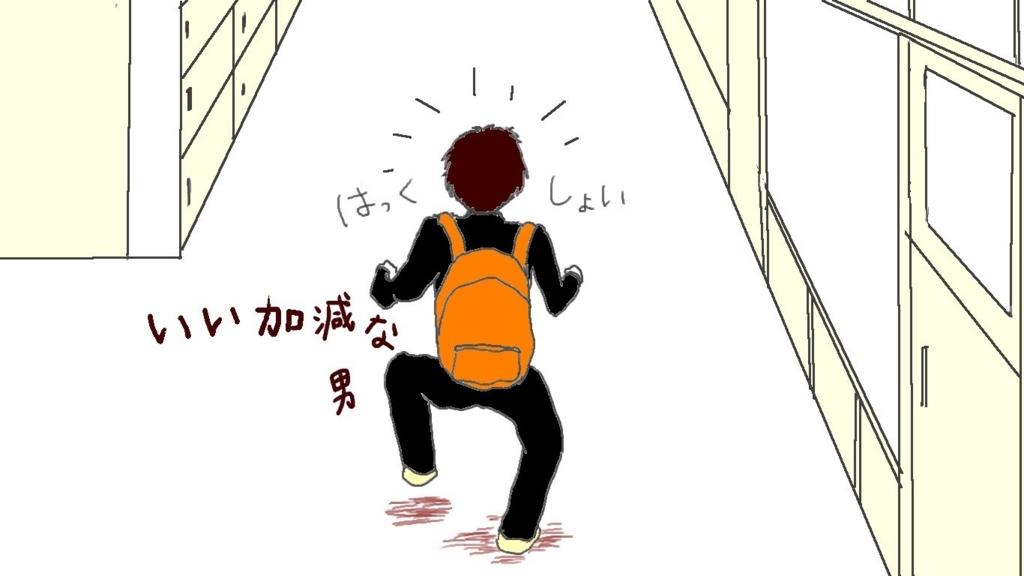 f:id:h-hisashi:20171009222540j:plain