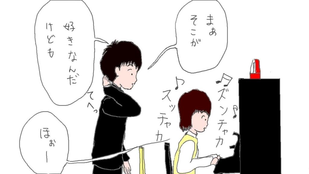 f:id:h-hisashi:20180426005838j:plain